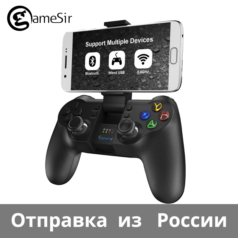 Original GameSir T1s Gamepad for PS3 Bluetooth 2.4GHz Wired Joystick PC for SONY Playstation 3 MCU Chip Backlight for PS3