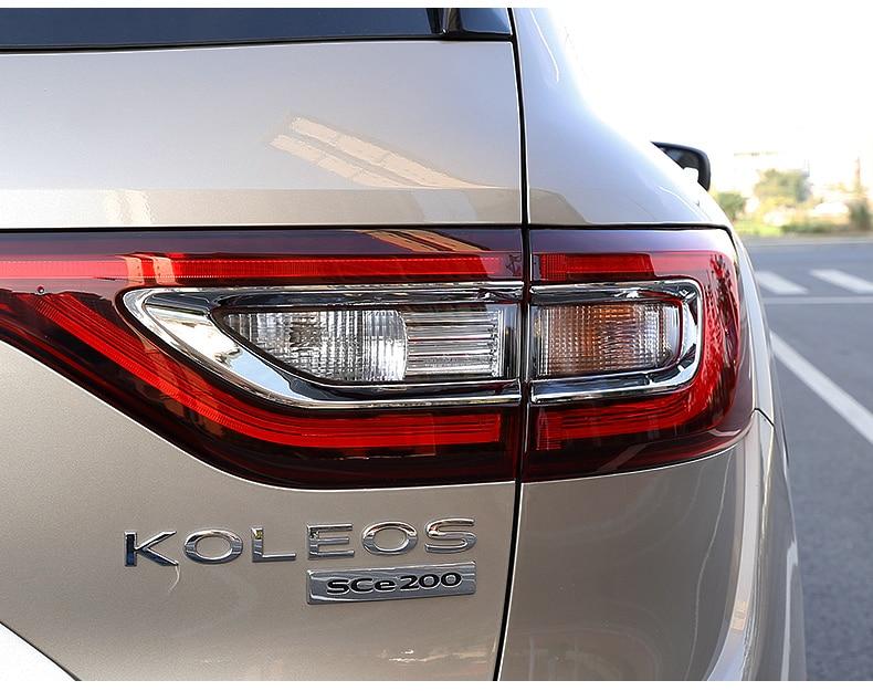 For Renault  Koleos 2017  ABS Chrome Rear Tail Light Lamp Trim Cover