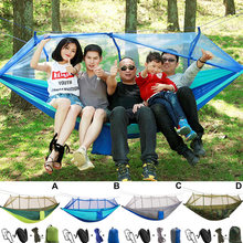 Newly Double Camping Hammock with Mosquito Net Outdoor Travel Bed Hammocks for Hiking Beach BF88