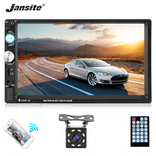 Jansite 7 2 DIN Car Radio MP5 player Touch screen BT USB Mirror-link for iphone and Android car autoradio with 8LED Rear Camera цена