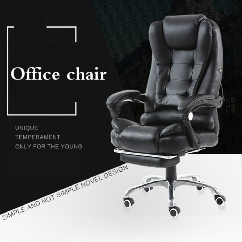 Genuine Leather Office Chair Home Synthetic Leather Computer Boss Chair Swivel Lifting Gaming Chair Reclining Silla Oficina
