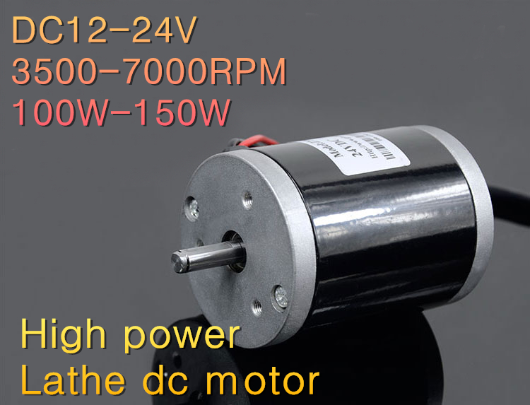 12 24v 150w high torque low noise double ball bearing big for Low noise dc motor