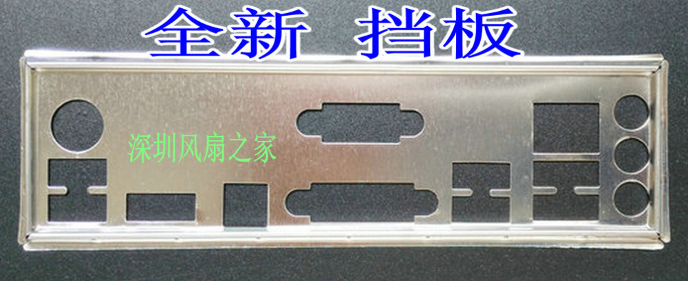 New I/O Shield Back Plate Of Motherboard For P8Z77-V LX Just Shield Backplate Suitable I/O Baffle Free Shipping