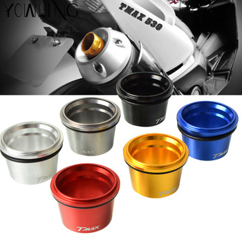 YOWLING Motorcycle accessories CNC Aluminum Exhaust Tip Cover For Yamaha T-max 530 T MAX TMAX 2012-2017 Tmax500