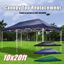 3x6 м большой размер замена Оксфорд брезент водонепроницаемый сад палатка солнечные укрытия беседка навес открытый шатер рынок тени анти УФ палатка