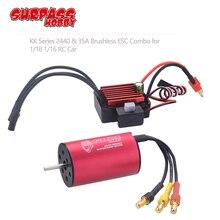 KK Impermeabile Combo 2440 4000KV 4600KV 6080KV Brushless Motor w/35A ESC per Traxxas HSP Tamiya Axial 1/16 1/18 RC