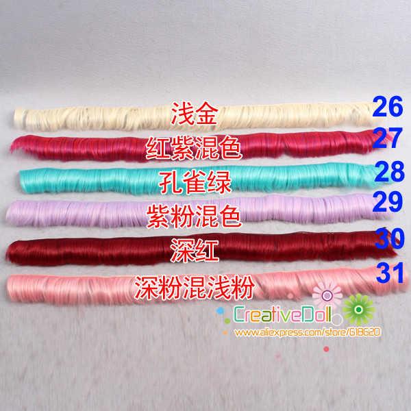 Gratis verzending 1 stks 5 cm Pop korte golf DIY fringe haar/pruiken groen blauw zwart roze kleur haar voor 1/3 1/4 1/6 BJD SD pop