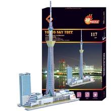 Игрушек! Новое поступление, 3D бумажная модель, сделай сам, строительная головоломка, небесное небо, дерево, ТВ башня, Великая мировая архитектура, подарок на день рождения, 1 шт