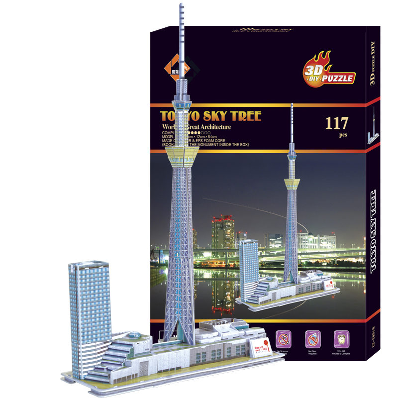 Candice guo! new arrival 3D paper model DIY building puzzle Tokyo sky tree TV Tower world's great architecture birthday gift 1pc series s 3d puzzle paper diy papercraft double decker bus eiffel tower titanic tower bridge empire state building