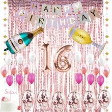 METABLE 1 set 16 Birthday Party supplies Cake Topper Rose  Gold, Gold Metallic Curtain for Sweet Sixteen