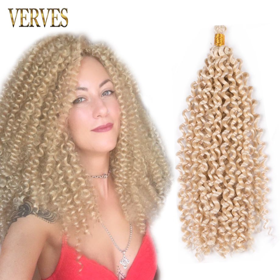 VERVES Synthetic curly Crochet Braids Hair 6 piece 14 inch ...