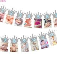 ベビー 1st誕生日バナー旗毎月 1 年間ホオジロガーランドベビーシャワー少年少女最初ハッピー誕生日パーティーの装飾