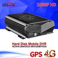 4 г Жесткий диск мобильный видеорегистратор с GPS реального времени наблюдения Cyclic Запись Сигнализация i/o воспроизведения 4CH HDD видео Регистр