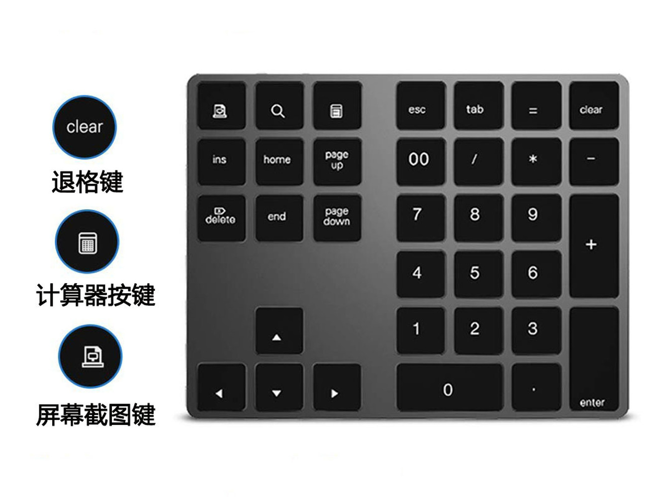 Image 3 - Bluetooth Digital Keyboard Aluminum Alloy Wireless Digital Keyboard Applicable for Apple Laptop Office Computer-in Keyboards from Computer & Office