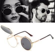 COOYOUNG – lunettes De soleil à rabat, nouvelle mode, VINTAGE, rond, STEAMPUNK, Design rétro