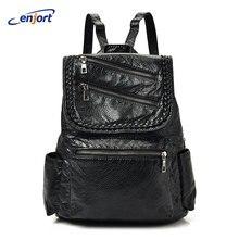Enjort Женщины рюкзак мода PU Рюкзаки девушки школьные сумки Bolsas Femininas Bolsos Сцепления Сумка Черный Ежедневно Повседневная Mochila