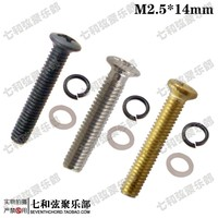 Guitar tuning peg handle mounting nut bolt string axle screw pad M2.5*14
