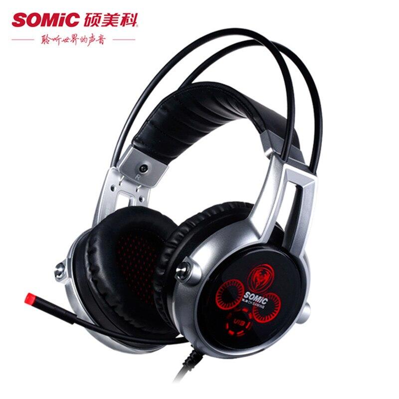 somic e95x