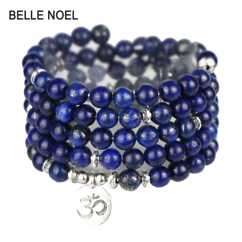 Boho Unisex Bracelet or Necklace Throat Chakra Spiritual Gift for Him Free Shipping 108 Natural Lapis Lazuli Stone Bracelet Men