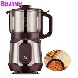 BEIJAMEI Small Grains Spices Herbals Coffee Dry Food Grinder Mill Grinding Machine Home Medicine Flour Powder Crusher
