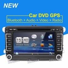 2Din Coche Universal DVD Playe GPS Navi para VW TIGUAN GOLF POLO PASSAT JETTA TOURAN CADDY CON USB/SD y HD TV Radio del coche pc