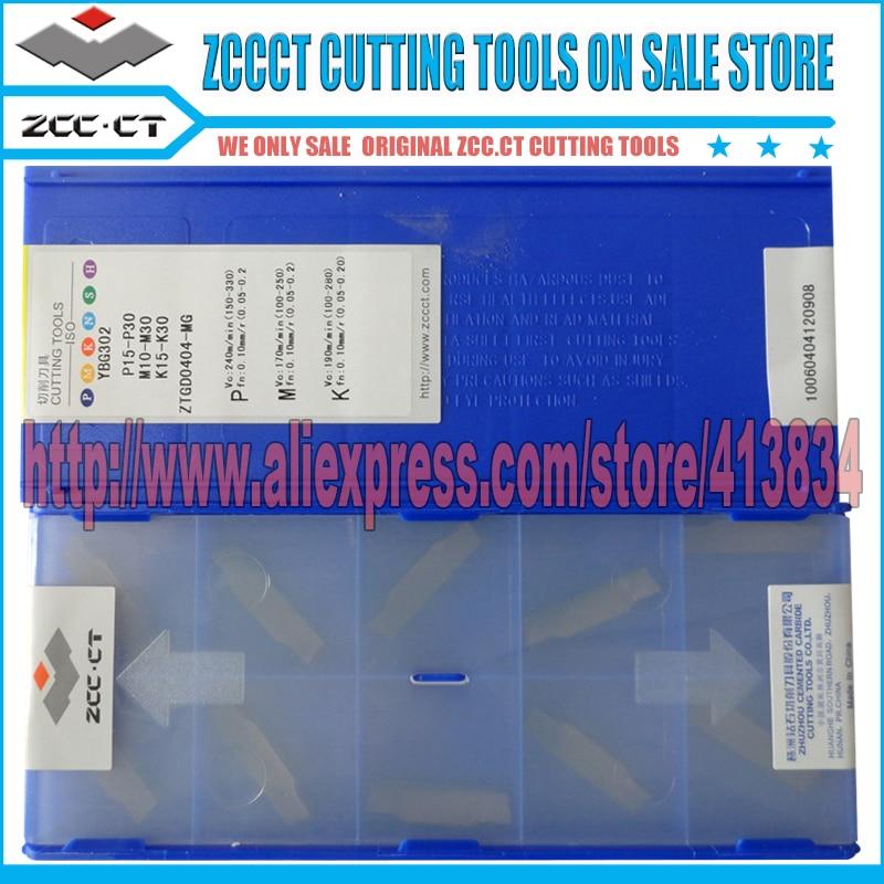ZCCCT режущий инструмент держатель и вставки для внешних и внутренних обращаясь прощание и канавок 1 упак.