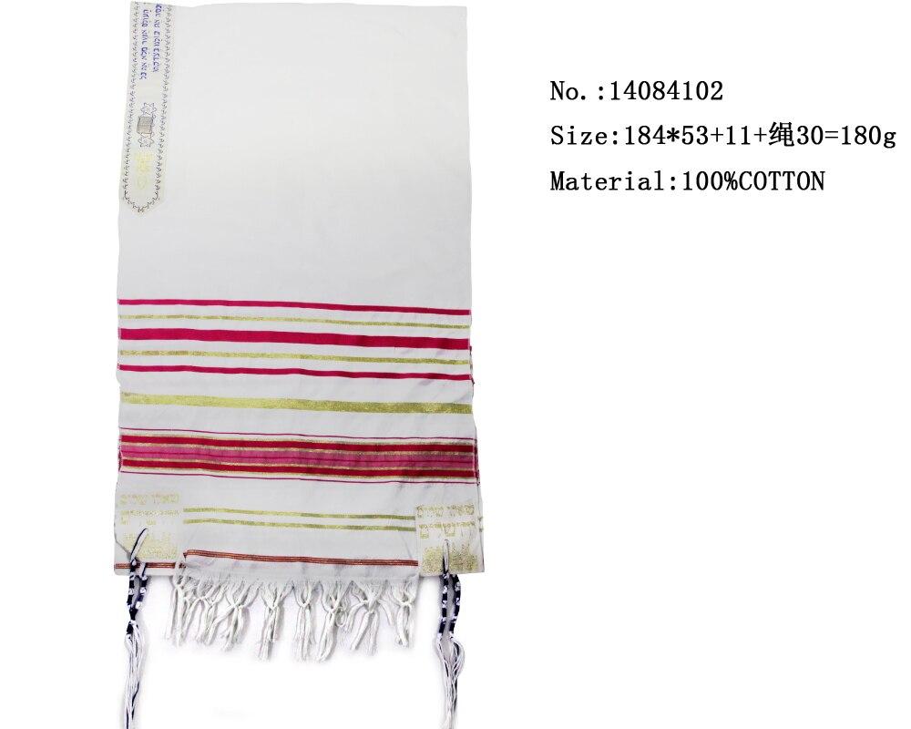 Tallit Prayer Shawl ,Tallis, Bar Mitzvah Gift, Jewish Wedding, Jewish Prayer Shawl, Jewish Gifts, Tallit Bag