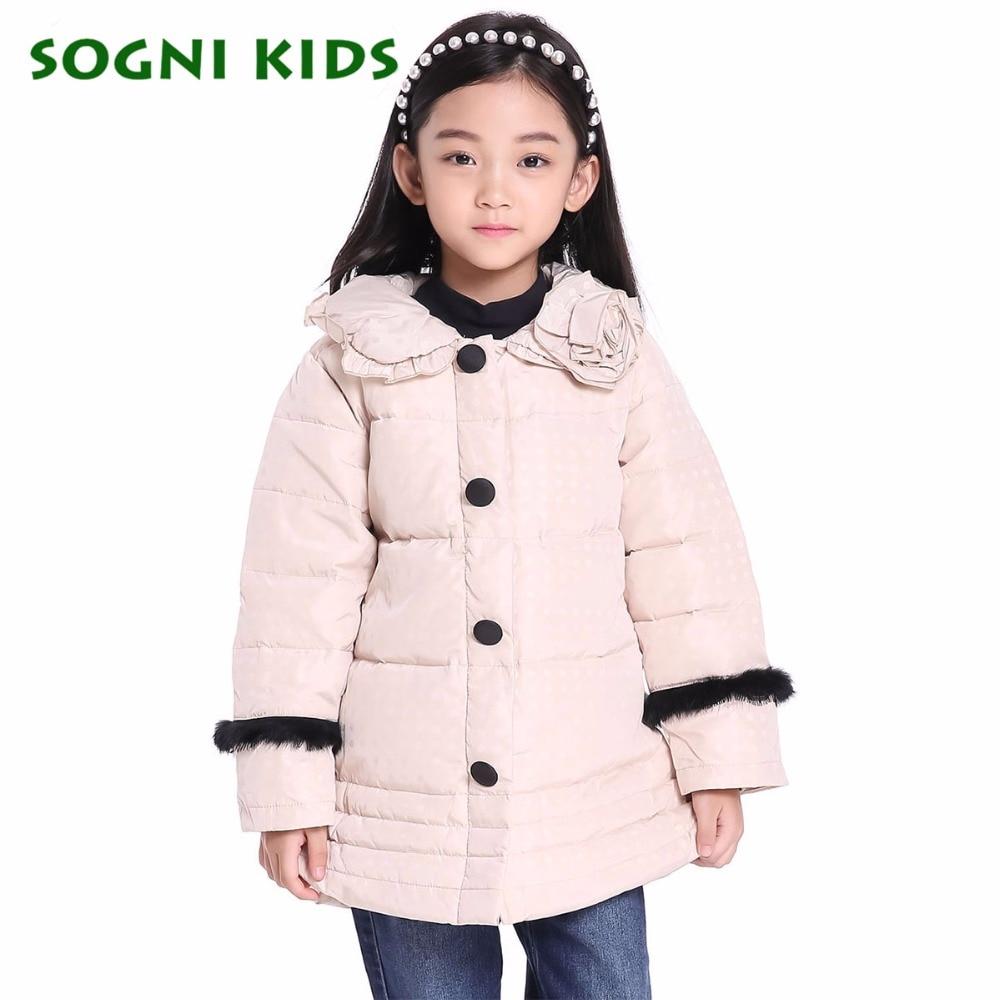 SOGNI KIDS Girls Winter Coat Long Polka Dot Lace Down Jacket Fashion Brand Kids Clothing Russian