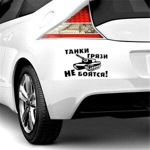 Image 3 - Drei Ratels TZ 694 12*17,88 cm 1 5 stück TANKS SIND NICHT ANGST VON SCHLAMM auto aufkleber und abziehbilder auto aufkleber