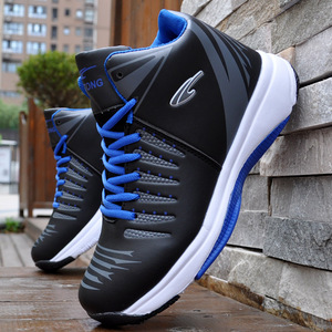 Image 3 - High top Basketball Shoes Mens Cushioning Light Basketball Sneakers Men Zapatos Hombre Breathable Outdoor Sports Shoes