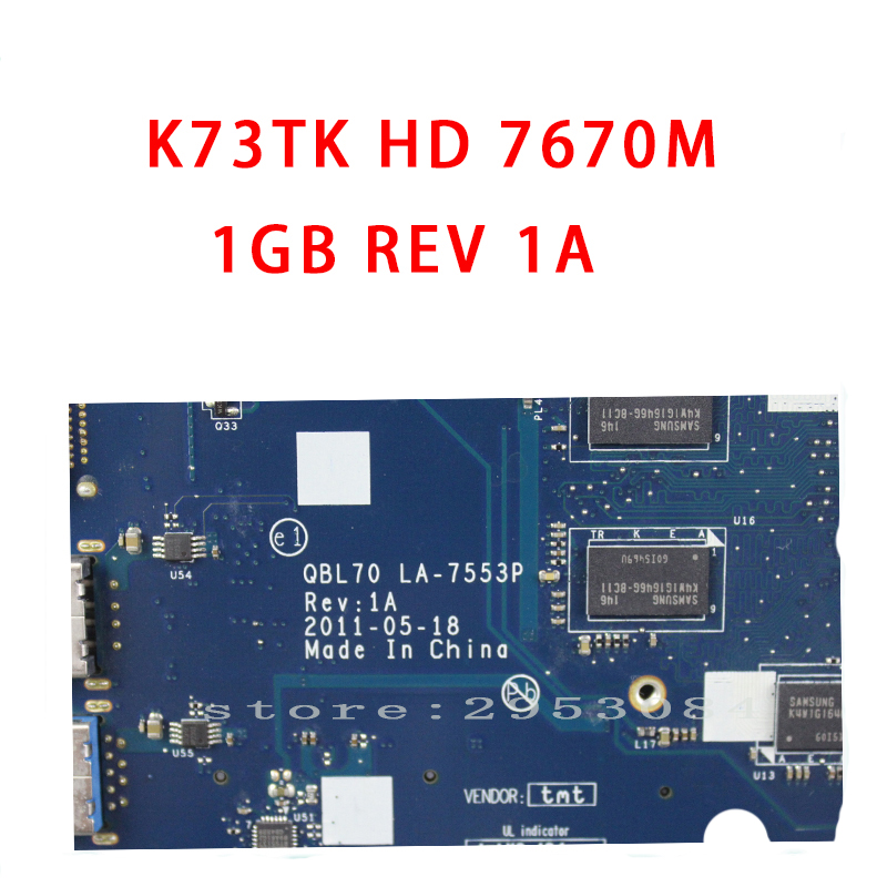 Asus K73TK AMD Chipset Drivers for Windows Download