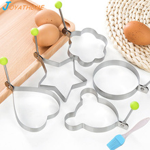 Joyathome 5pcs/Set Stainless Steel Cartoon Fried Egg Mold DIY Pancake Ring Kitchen Accessories Cooking Tool with Oil Brush