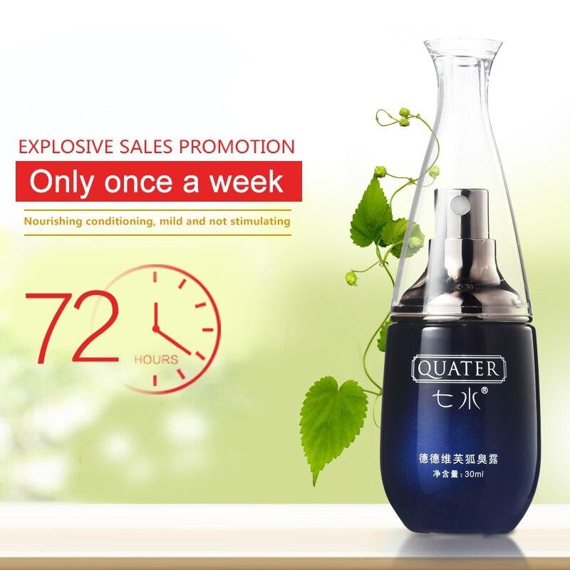 30 Ml Freshing Natural Body Odor Clean Water Deodorants Herbal Antiperspirants Spray Skin Cleaning P1