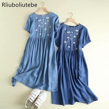 4d69f687a Bordado de mezclilla de verano vestido largo vestido de cintura alta de  mujeres corta cuello en o manga floral luz azul denim de tencel vestidos  casual