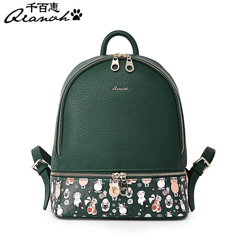 QIANBH high quality fashion luxury brand wild personality multi-functional small fresh backpack counter genuine, women's well-kn 1000g 98% fish collagen powder high purity for functional food