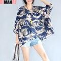 Large Size Summer Style T-Shirt Women Camouflage Print Plus Size Chiffon Tumblr T-Shirt Female Loose Fashion Batwing Sleeve Tops