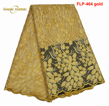 Nigerian Lace Fabrics For Wedding 2017 African Lace Fabric With bead High Quality Gold Embroidery French Lace  FLP-464