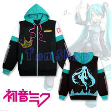 Vocaloid Hatsune Miku Cosplay Hoodie Sweatshirts Costume Black Fleeces Warm Casual
