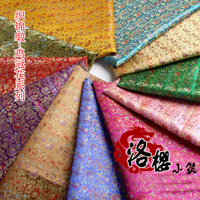 Chinese Ancient Costume hanfu baby clothes kimono silk advanced cos clothes woven damask fabric - prince`s-feather series