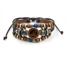 Pulsera de cuero con cuentas de estilo islámico para hombre y mujer, brazalete con cuentas, cabujón de cristal, botón a presión, joyas musulmanas, accesorios