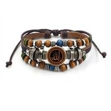 Vintage Islam Allah Beads Leather Bracelet Glass Cabochon Charm Snap Button Bracelets For Men Women Muslim Jewelry Accessories
