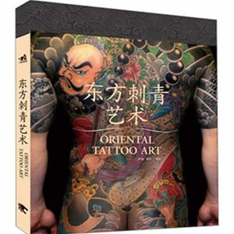 Tattoo Art Flash Reference China Japan Greatest Works Photo Book 192 Page