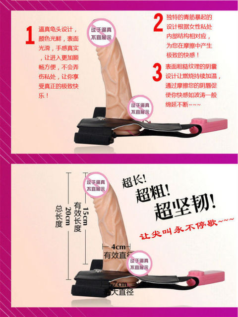 Adjustable Multi sex products Harness Beginner Realistic dildo penis