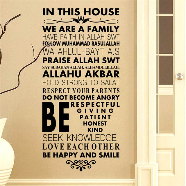 50105cm In This House We Wre Family Family Rules Inspiration Quote