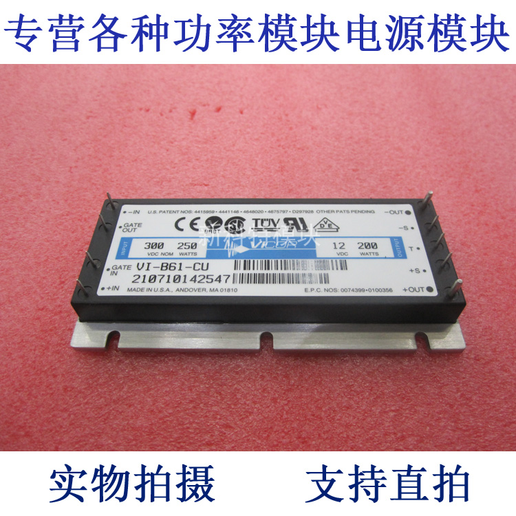 VI-B61-CU 300V-12V-200W (B) DC / DC power supply module vi jt1 iy 110v 12v 50w dc dc power supply module