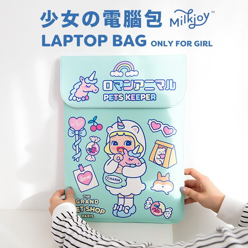 Case-Cover Laptop-Bag-Sleeve Notebook Unicorn Computer Waterproof Samsung Hand-Bag Women