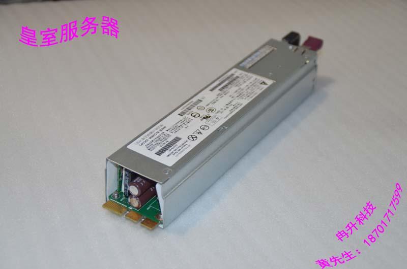 FOR HP DL120G7 power 320G6 160G6 SE316M1 Server 400AB-5A 532478-001 блок питания 4parts lac hp03 hp 18 5v 6 5a 7 4x5 0mm 120w