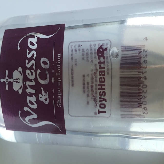 Water based Lubricant Vanessa&CO Japan Brand 200ML