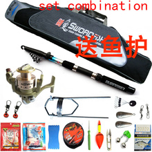 Cheap price Guangwei pole metal wheel 18 fishing tackle set combination of sea rod fishing rod
