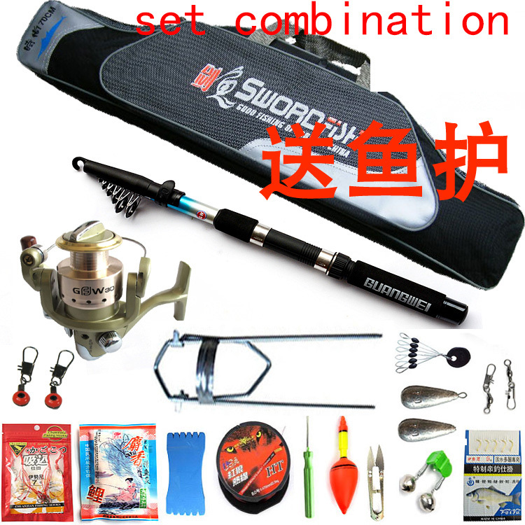 Guangwei pole metal wheel 18 fishing tackle set combination of sea rod fishing rod